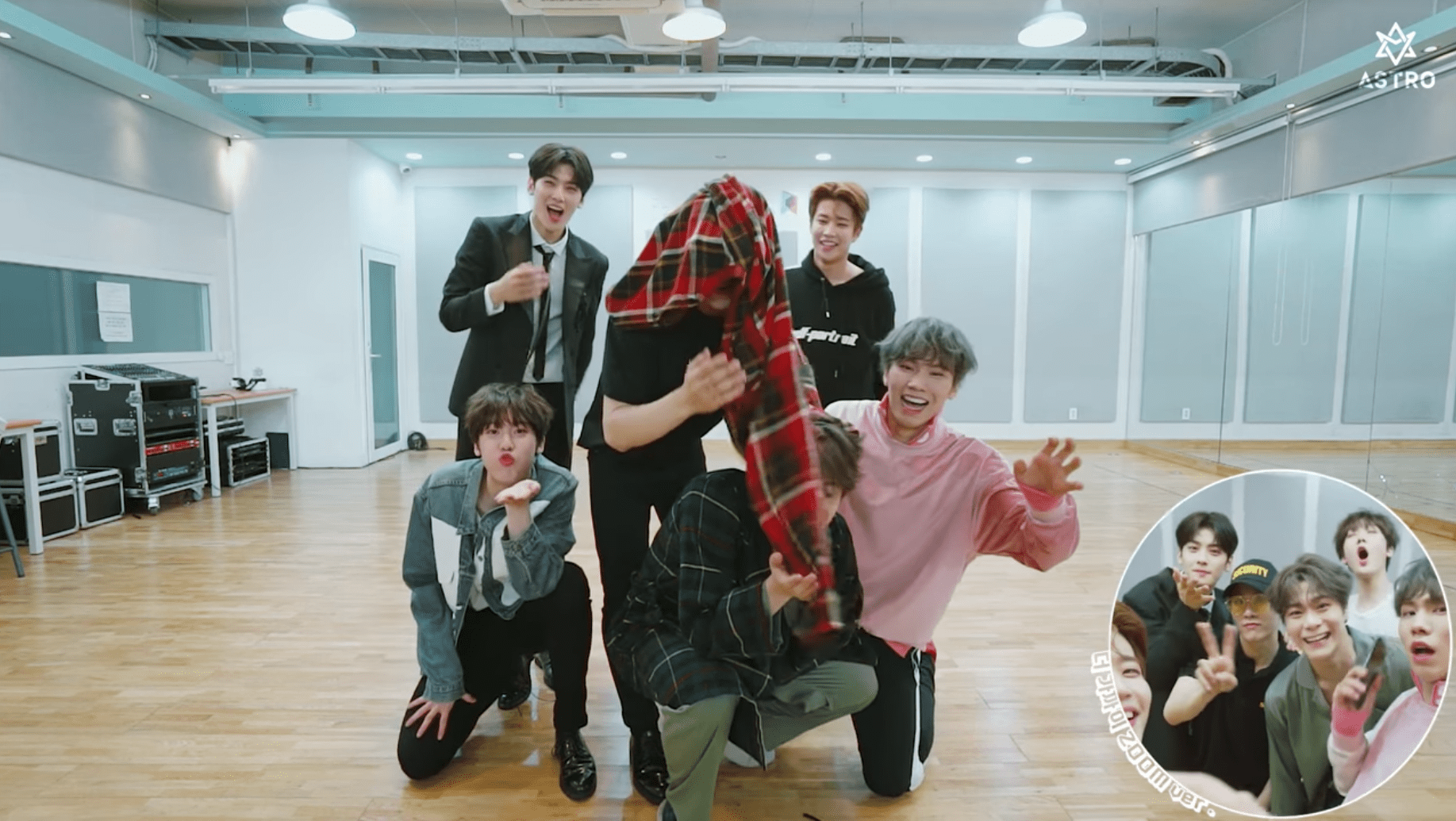 """Watch: ASTRO Drops Special Version Of Dance Practice Video For """"Crazy Sexy Cool"""""""