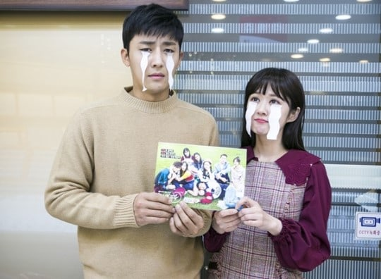 """Jang Nara And Son Ho Jun Thank Viewers Before The Finale Of """"Go Back Couple"""""""