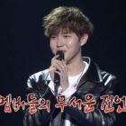 "Wanna One's Kim Jae Hwan Jokes About His Members' Warning To Him Ahead Of ""Immortal Songs"""