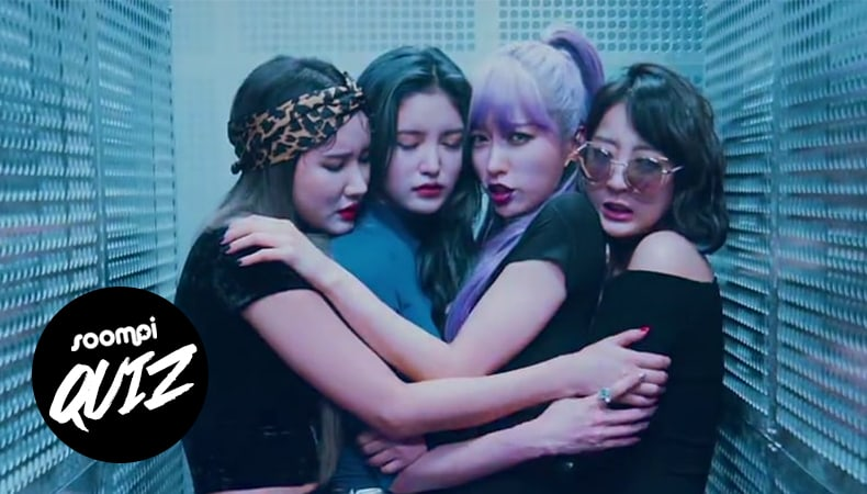 QUIZ: Which EXID Song Are You?
