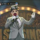 """R&B Solo Artist Amazes The Audience With His Smooth Vocals On """"King Of Masked Singer"""""""