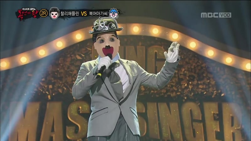 "R&B Solo Artist Amazes The Audience With His Smooth Vocals On ""King Of Masked Singer"""