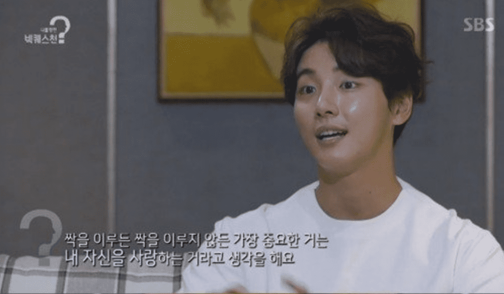 """Yoon Shi Yoon Shares His Thoughts On """"Single Weddings"""" After Officiating A Ceremony"""