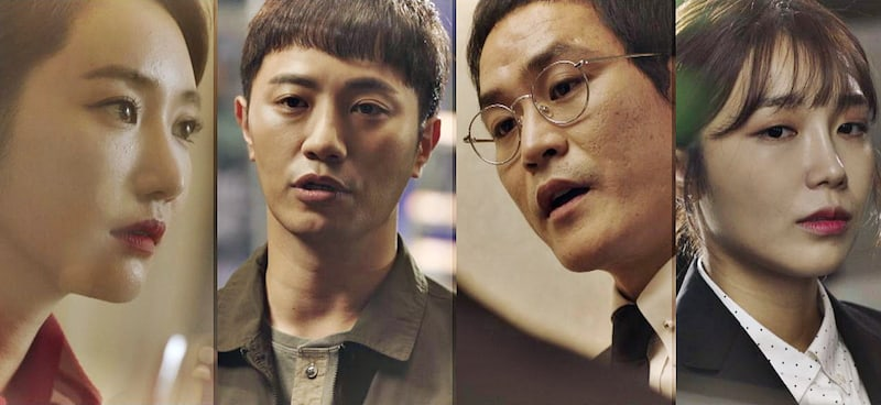 """""""Untouchable"""" Releases Complicated Character Relationship Chart"""