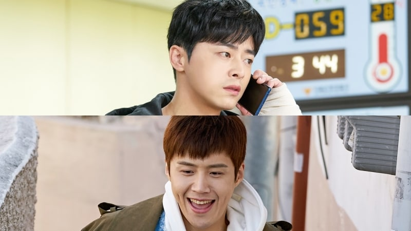 """3 Ways """"Two Cops"""" Raises Expectations Ahead Of First Episode"""