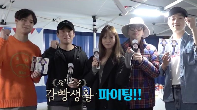 "Watch: ""Reply 1988"" Cast Members Show Support For Shin Won Ho PD On Set Of ""Prison Playbook"""