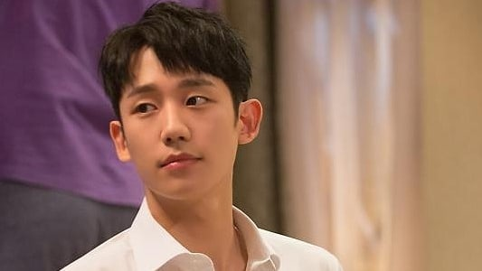 Jung Hae In Says His Newfound Fame Won't Last Forever
