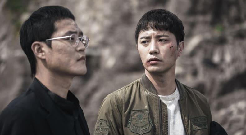 "Kim Sung Kyun And Jin Goo Exude Tenseness In ""Untouchable"" Stills"