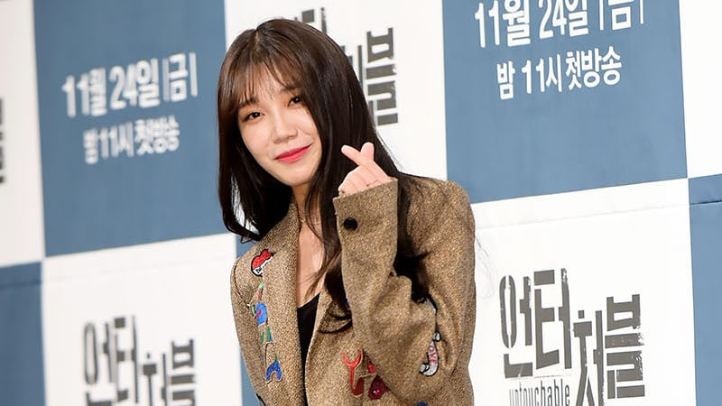 """Apink's Jung Eun Ji Faces Bomb Threat At """"Untouchable"""" Press Conference"""