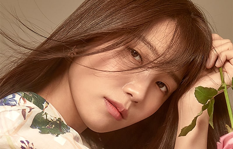Apink's Jung Eun Ji Expresses Frustration About Continuous Bomb Threats