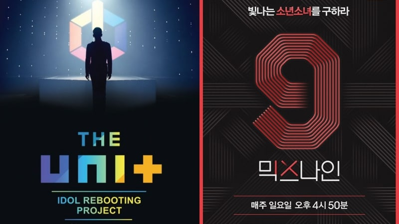 """""""The Unit"""" And """"MIXNINE"""" Receive Different Responses Based On Controversies, Audience Treatment, And More"""