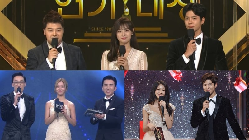 KBS To Hold Drama Awards This Year, Undecided On Entertainment Awards And Song Festival