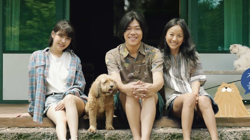 """Hyori's Homestay"" Producer Opens Up About Possibility Of 2nd Season"