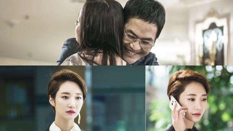"""""""Untouchable"""" Provides Further Insight Into Kim Sung Kyun And Go Jun Hee's Characters With New Stills"""