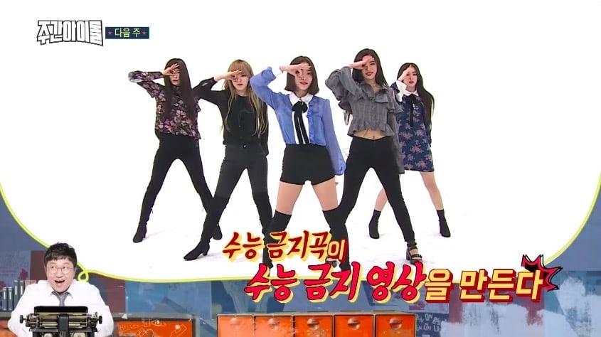 "Watch: Red Velvet Brings Their Fun Energy To ""Weekly Idol"" In New Preview"
