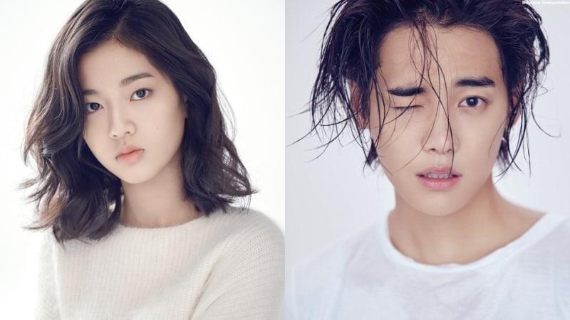 Shin Eun Soo And ONE Take Leads In Upcoming One-Act Drama