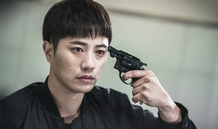 "Jin Goo Debates Pulling The Trigger In Dramatic ""Untouchable"" Stills"