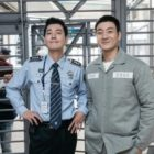 """Prison Playbook"" Begins Its Run With High Viewership Ratings"