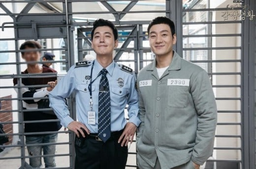 """""""Prison Playbook"""" Begins Its Run With High Viewership Ratings"""