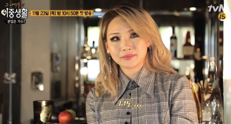 """Livin' The Double Life"" PD Says CL Was The Most Surprised At Her Own Tears"