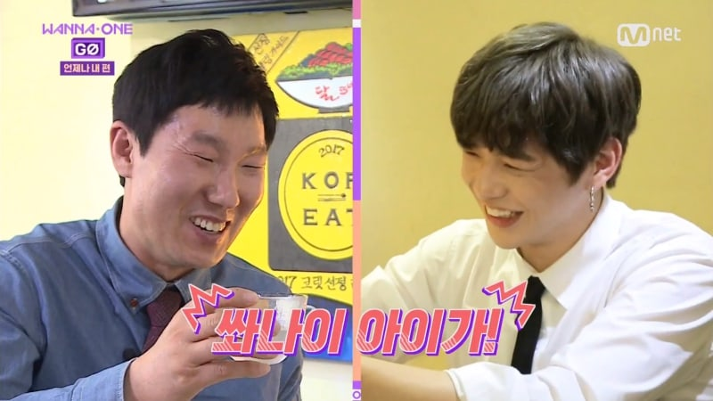 Watch: Wanna One's Kang Daniel Shows Off Perfect Drinking Etiquette With His Teacher