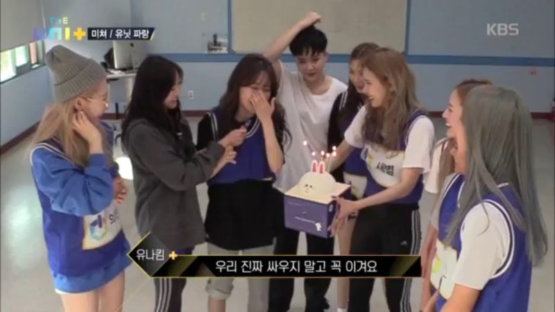 "Watch: ""The Unit"" Contestants Surprise Euna Kim For Her Birthday With A Hidden Camera Prank"
