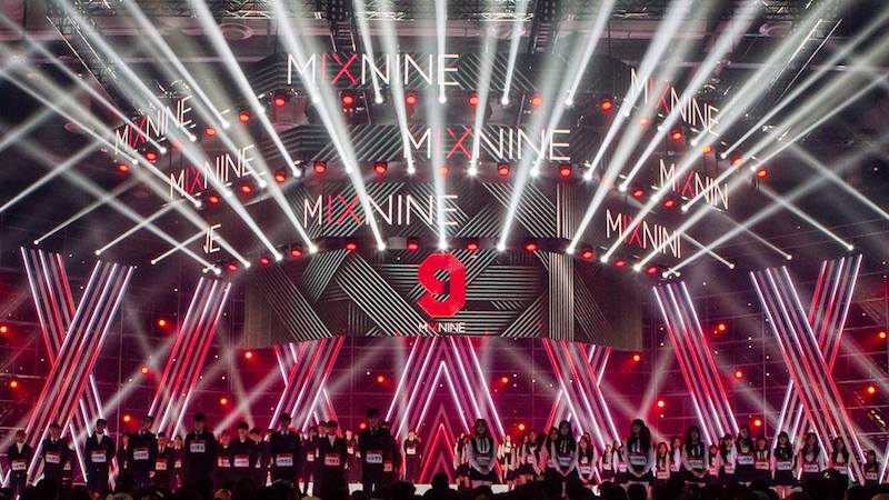 """""""MIXNINE"""" Reveals Current Rankings Based On Online Votes And Showcase Benefits"""