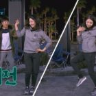 "Watch: BoA Teaches ""Night Goblin"" Cast Red Velvet's ""Red Flavor"" To Find The Best Dancer"