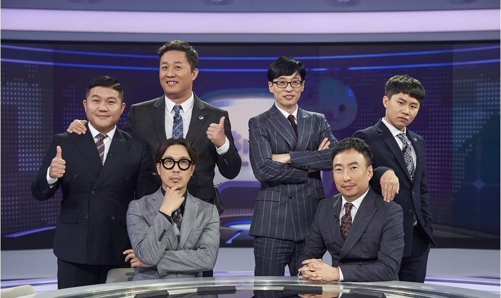 """""""Infinite Challenge"""" Returns From 12-Week Hiatus With High Ratings And Anticipation For Future Plans"""