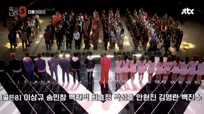 """Watch: """"MIXNINE's"""" Battle Of The Sexes Heats Up In New Preview"""