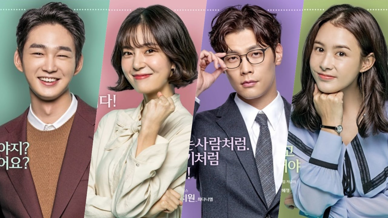 "Jugglers"" Takes First Place In Viewership Ratings For Its"