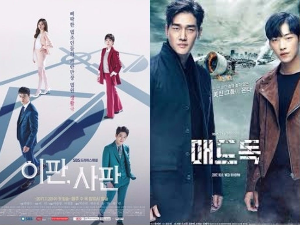 """Judge Vs. Judge"" And ""Mad Dog"" Locked In Tight Ratings Battle In Time Slots And Age Groups"
