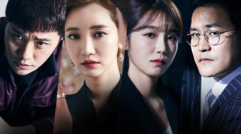 "7 Thrilling Reasons Why The Premiere Of ""Untouchable"" Has Us Hooked"