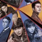 """""""Oh, The Mysterious"""" Cast Talks About First Impressions And Why They Chose This Drama"""
