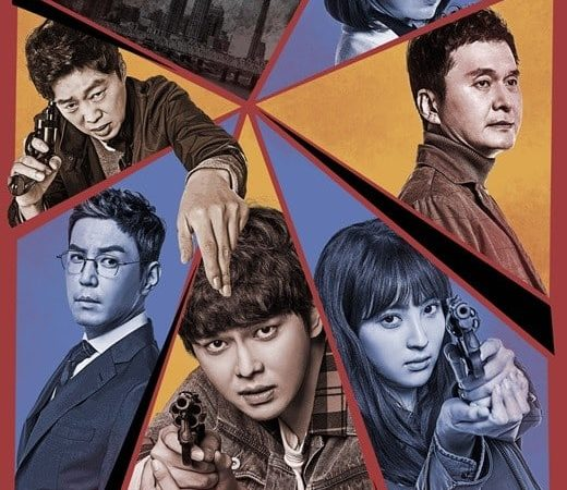 """Oh, The Mysterious"" Cast Talks About First Impressions And Why They Chose This Drama"