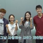 """Watch: 2PM's Junho, Won Jin Ah, Kang Han Na, And More Hold Script Reading For """"Just Between Lovers"""""""