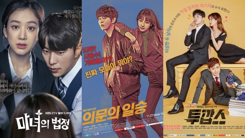 """Witch's Court"" Remains No.1 In Ratings Amidst Premieres Of ""Oh, The Mysterious"" And ""Two Cops"""