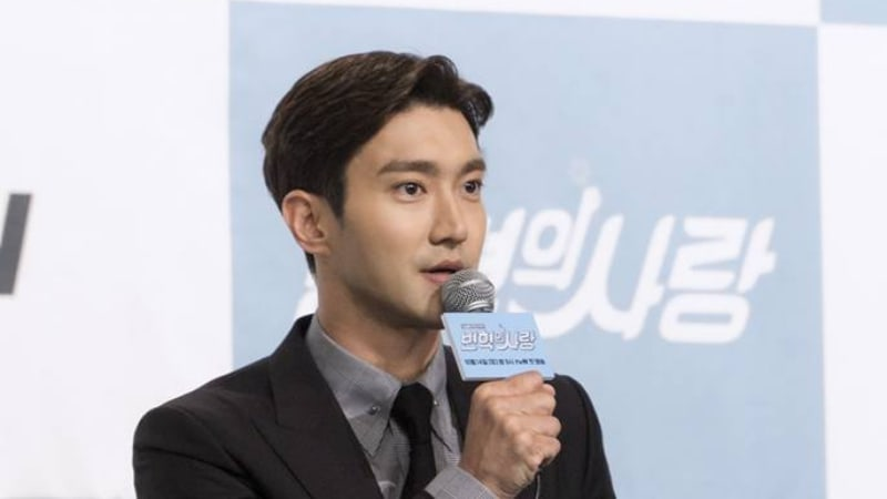 Choi Siwon To Return For Super Junior's Upcoming Concert