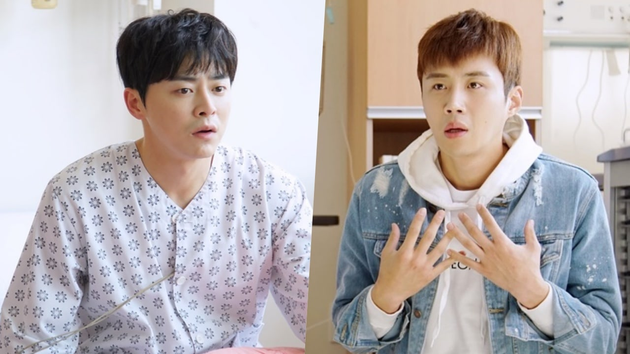 "Jo Jung Suk And Kim Sun Ho Are In A Daze In New Stills For ""Two Cops"""