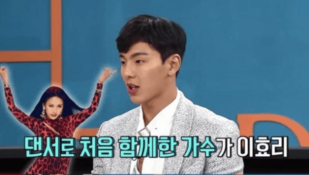 MONSTA X's Shownu Reveals How Lee Hyori Took Care Of Him When He Was Her Backup Dancer