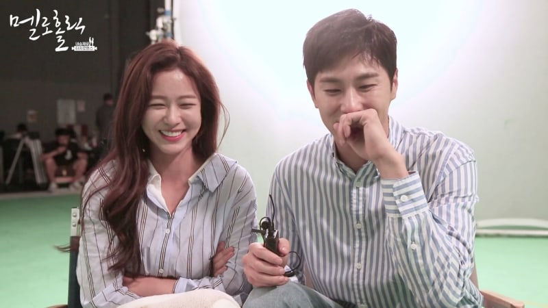 Watch: Kyung Soo Jin And TVXQ's Yunho Reveal Stories Behind Their Romantic Scenes