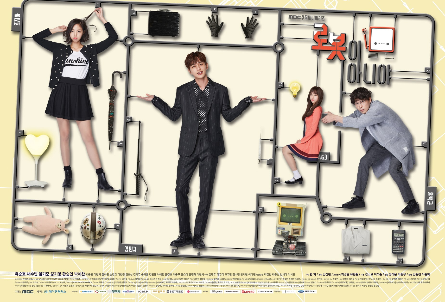 """MBC's Upcoming Drama """"I Am Not A Robot"""" Releases Whimsical Posters Ahead Of Premiere"""