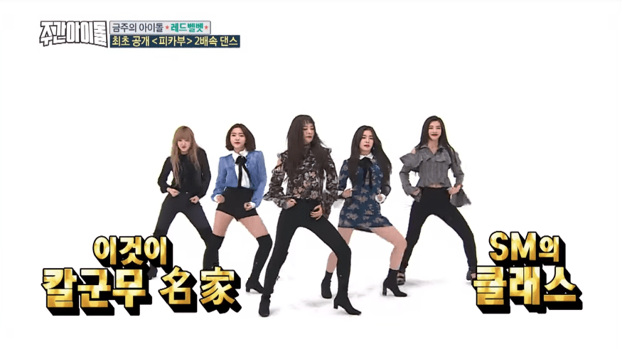 """Watch: Red Velvet Impresses While Dancing """"Peek-A-Boo"""" At Double Speed On """"Weekly Idol"""""""