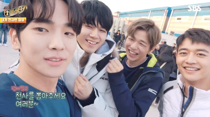 """Watch: SHINee, Wanna One, And Oh My Girl Members All Insist They're Angels In New """"Master Key"""" Preview"""
