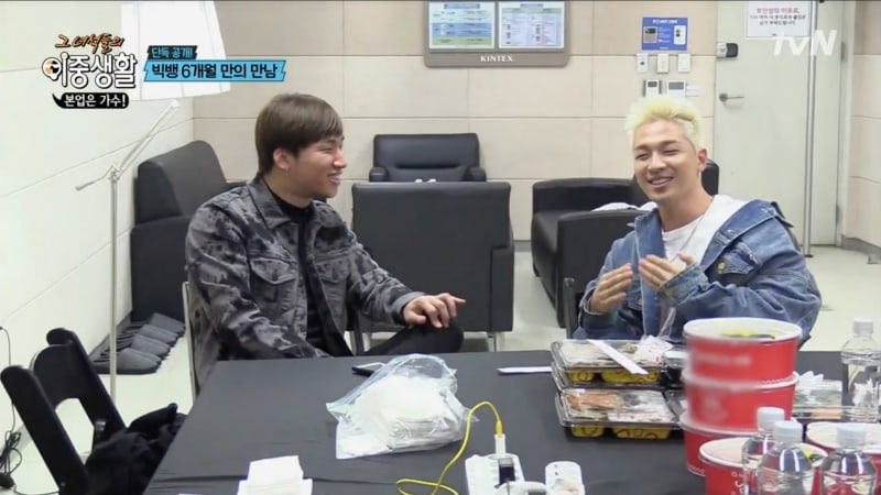 Watch: BIGBANG's Taeyang And Daesung Discuss Enlisting In The Military Together