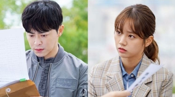 """Jo Jung Suk And Hyeri Team Up In New Stills For """"Two Cops"""""""