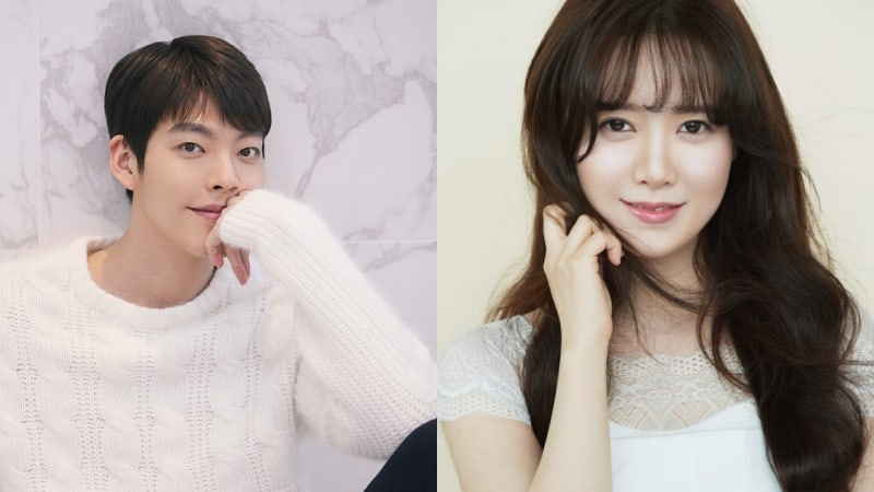 Kim Woo Bin And Ku Hye Sun Revealed To Have Not Been Paid For Gigs