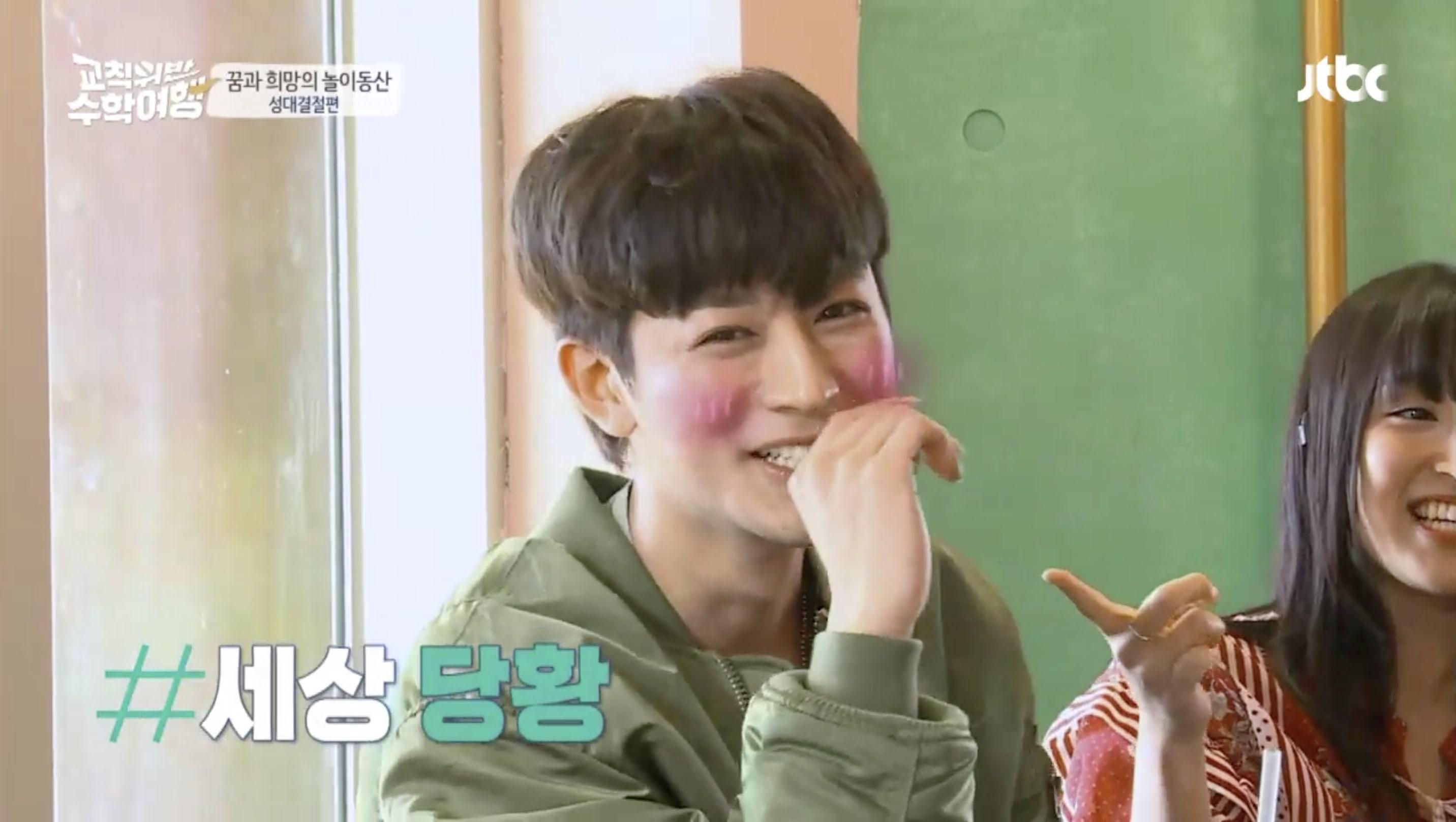 iKON's Yunhyeong Makes A Hilarious Mistake While Describing His Ideal Type