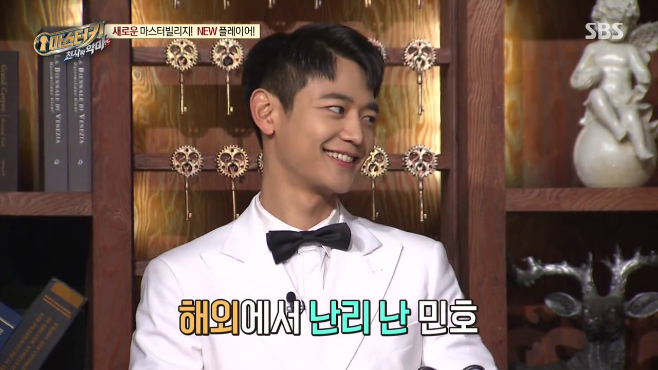 "SHINee's Minho Stuns ""Master Key"" Cast For Being Chosen As One Of The 12 Sexiest Men Worldwide"