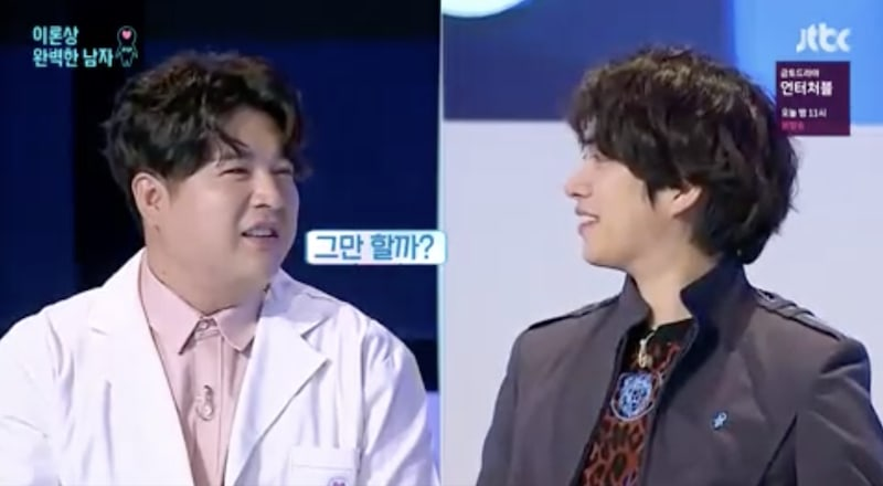 Super Junior's Shindong Reveals His Talent For Spotting Relationships Among Celebrities